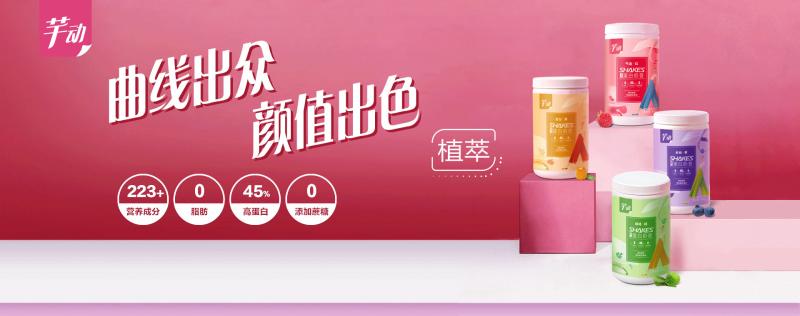 康比特7days健康减肥瘦身——减肥药十大品牌